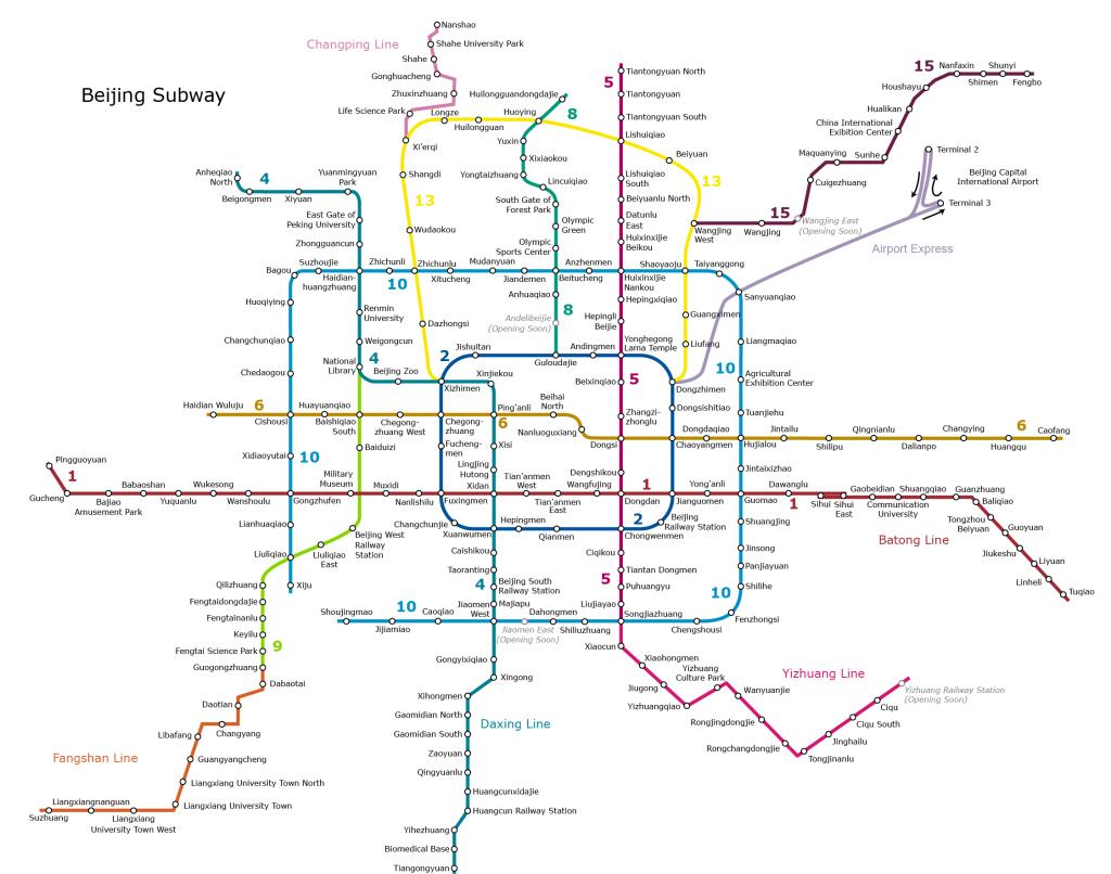 U-Bahn Plan Beijing