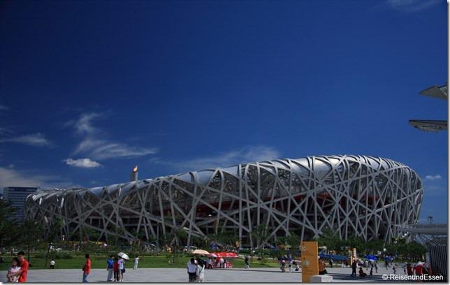 Beijing - Vogelnest
