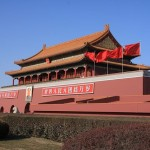 Beijing 北京 (Peking)–Meine Lieblingsstadt