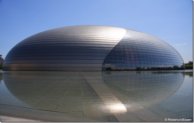 Beijing - Nationaltheater