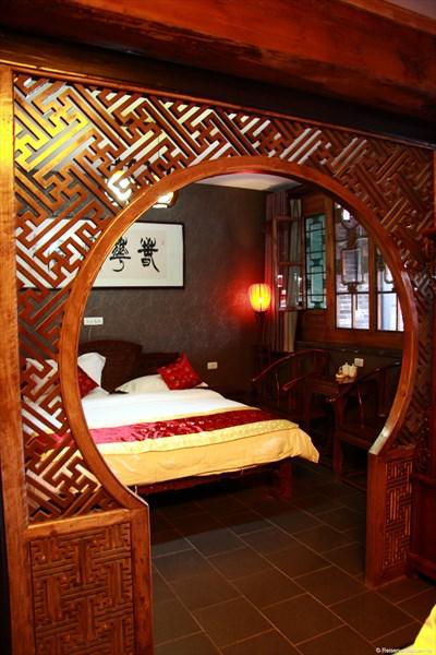 Suite im De Chao Ge Hotel