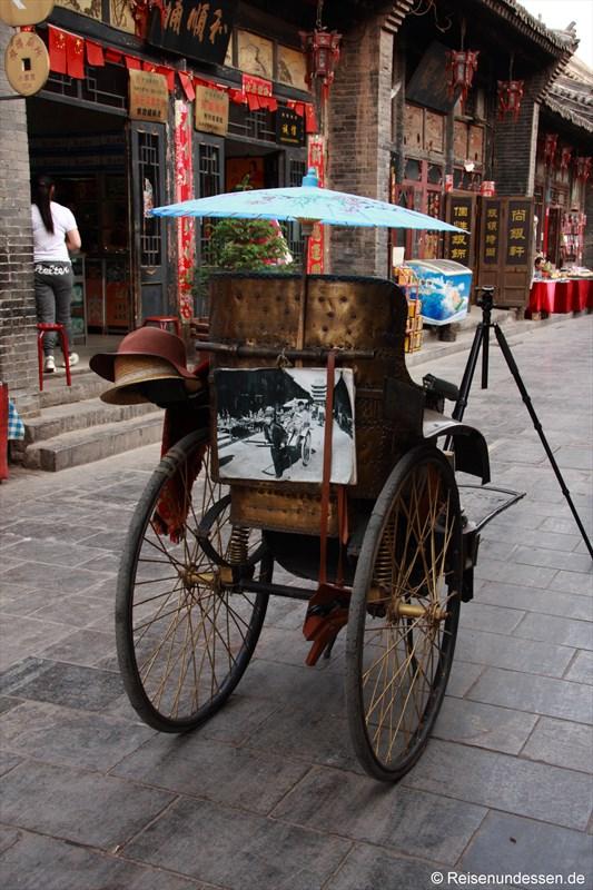 Pingyao - Rikscha in Altstadt