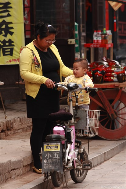 Pingyao - Mutter mit Kind