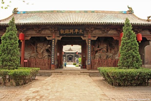 Pingyao - Buddhistischer Tempel