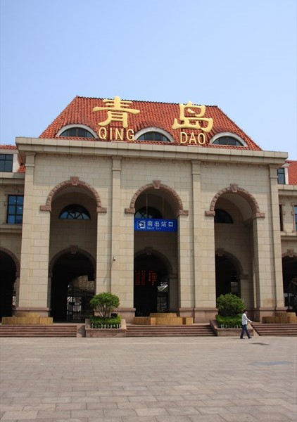 Qingdao - Bahnhof (Teil des Gebäudes)
