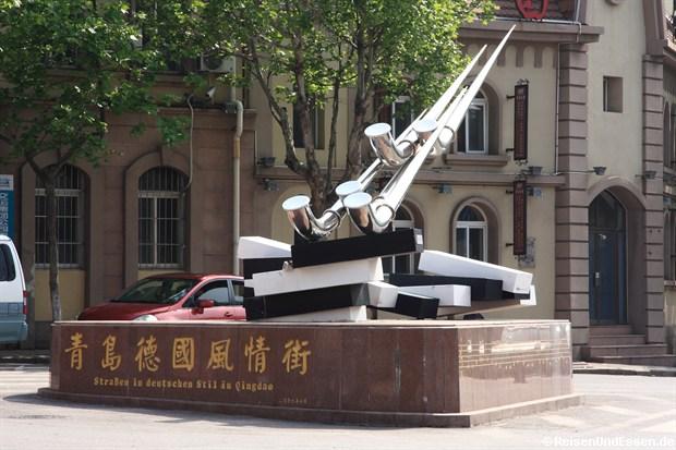 Qingdao - Nördliches Ende der deutschen Strasse