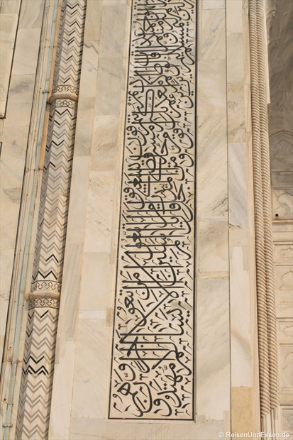 Schriften aus dem Koran