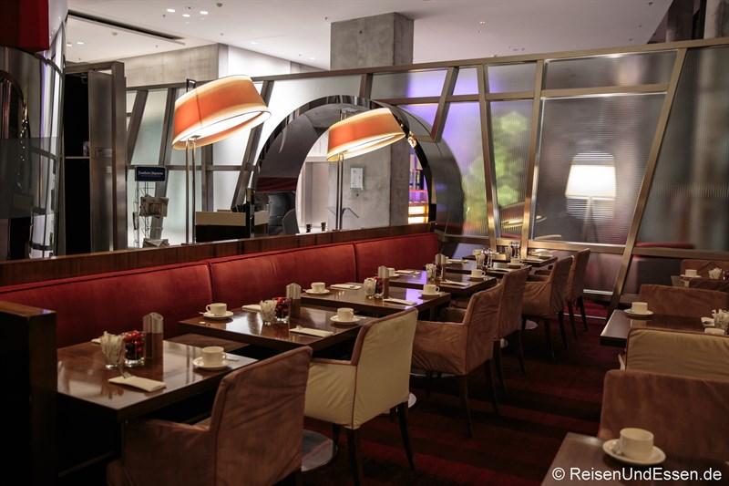 Restaurant Gaía im Radisson Blu