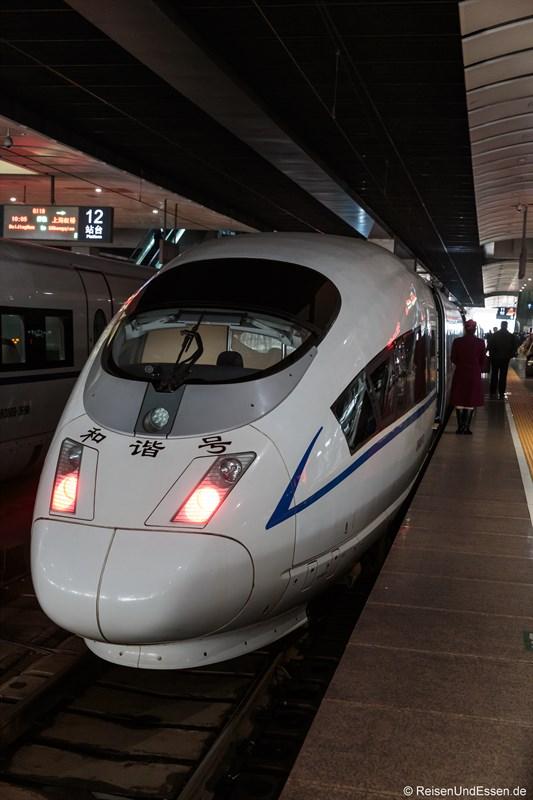 CRH Hochgeschwindigkeitszug in Beijing Süd
