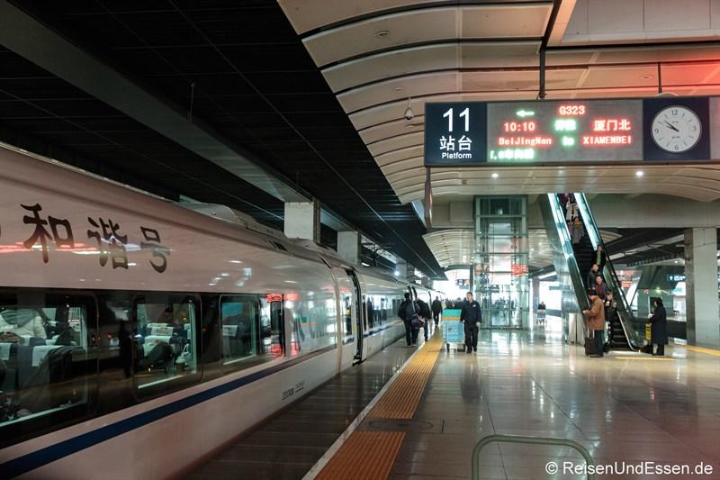 Bahnsteig in Beijing Süd