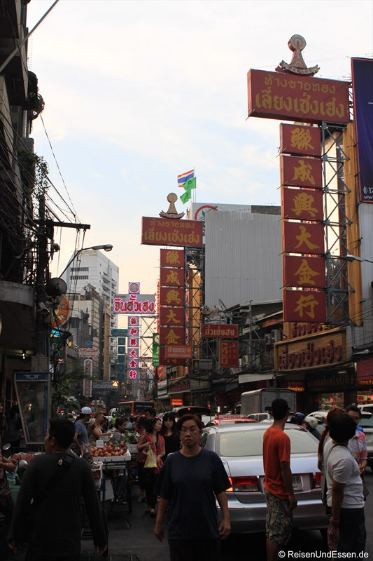 Chinatown in Bangkok (Thanon Yaowarat)