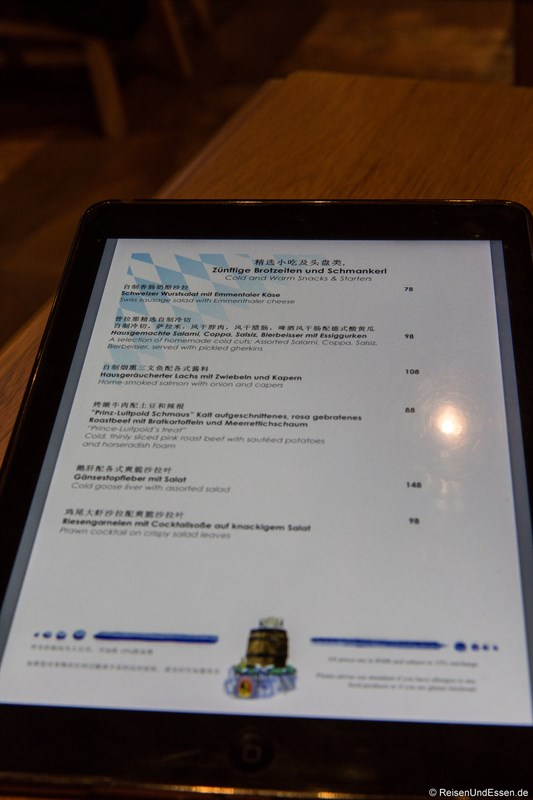 Speisekarte im Paulaner Bräuhaus im Sunrise Kempinski Hotel Beijing