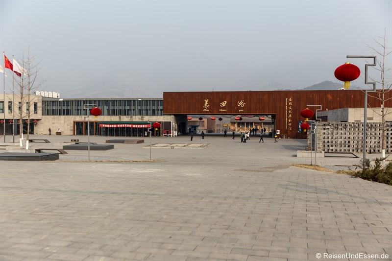 Eingang zu Chinesischen Mauer in Mutianyu