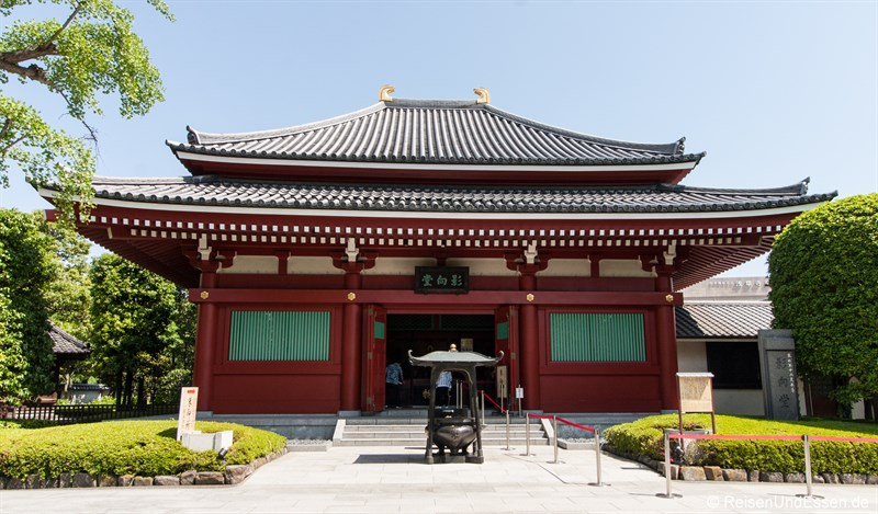 Mitsumine Shrine im Tempelbezirk Senso-ji