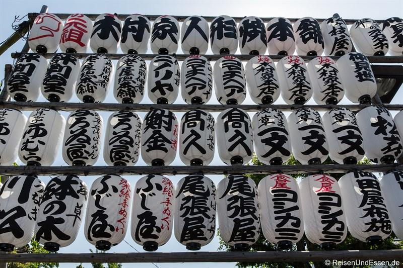 Lampions am Senso-ji Tempel