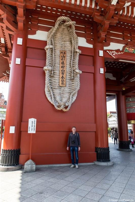 Hozomon Gate zum Asakusa Schrein