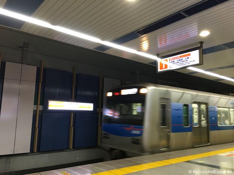 Tokyo Keisei Linie - Tipps für deine Ankunft in Japan