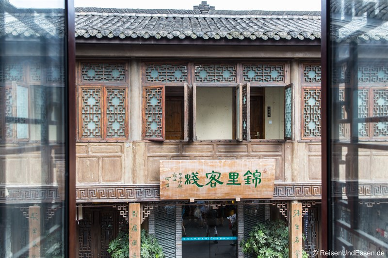 Eingang zum Hotel in Chengdu im Qing-Stil