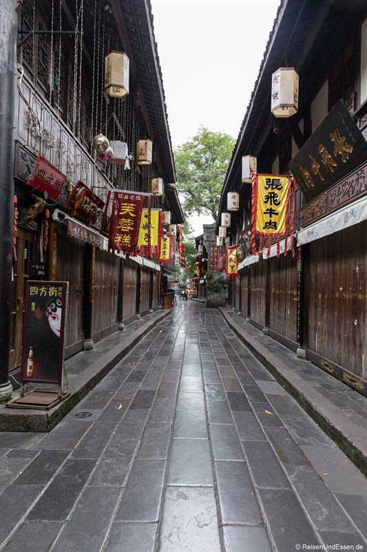 Jinli Strasse in Chengdu bei Tag