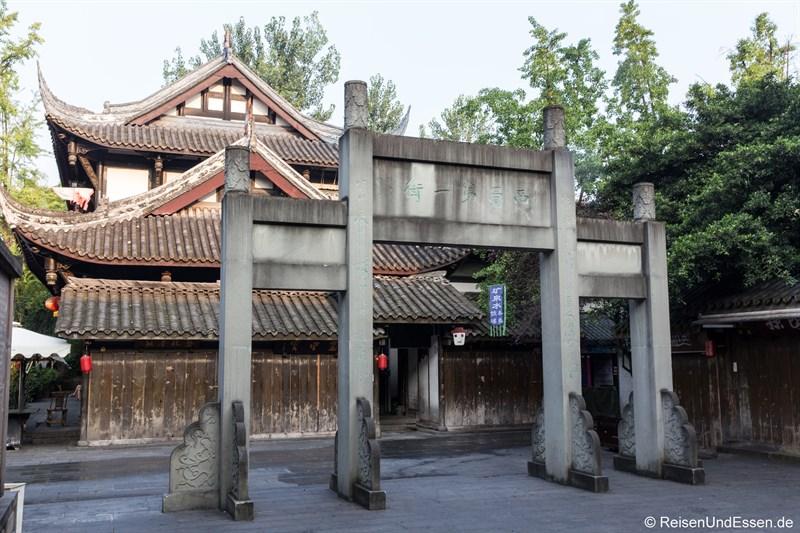 Tempel in der Jinli Strasse