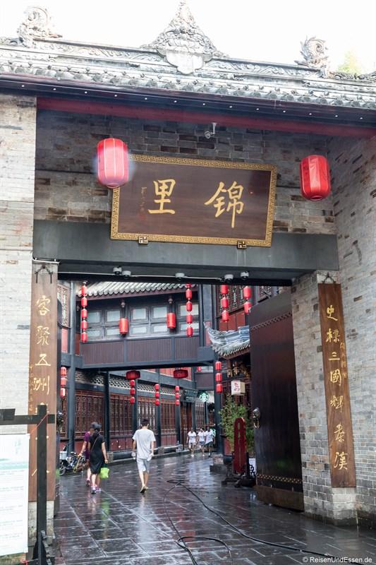 Eingangstor zur Jinli Strasse