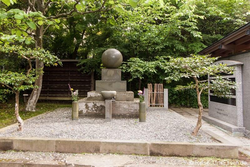 Unterwegs im Jochi-ji Tempel in Kamakura