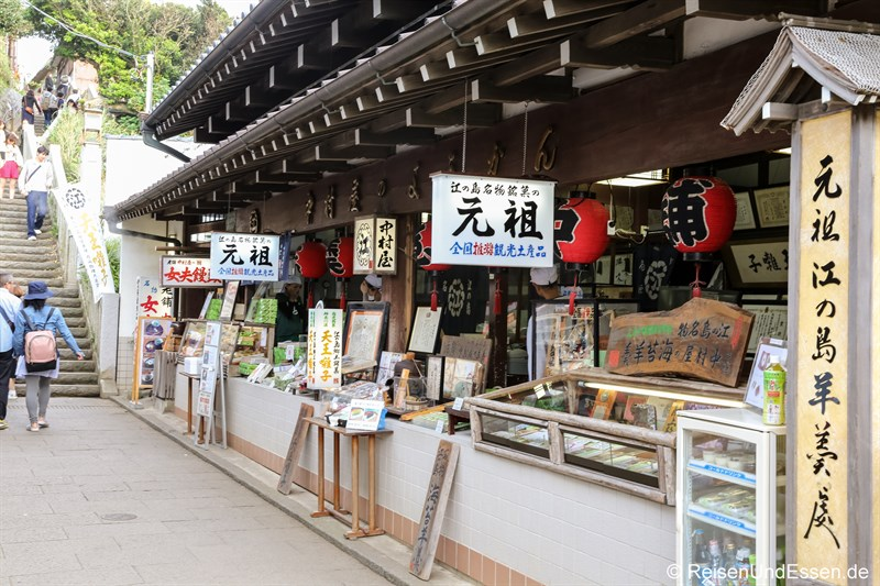 Shop in Enoshima