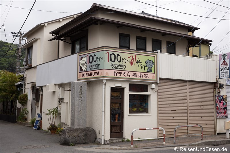 Shop in Kamakura Hase