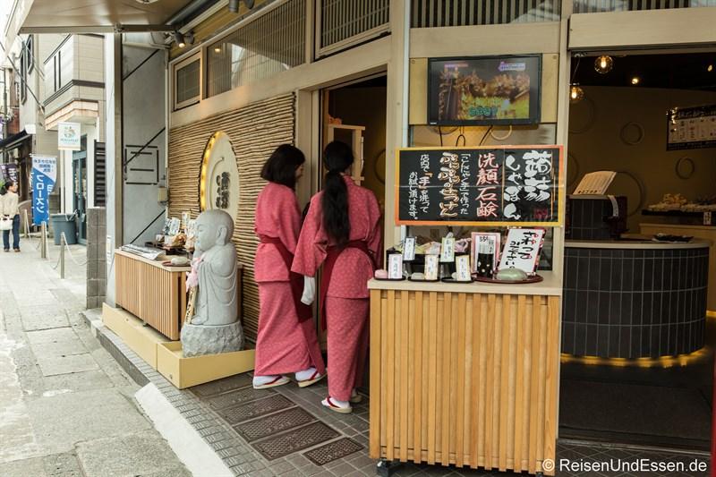 Geschäft in Kamakura Hase