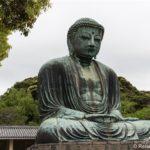 Großer Buddha von Kamakura in Japan