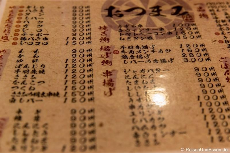 Speisekarte in der Bar in Fujisawa