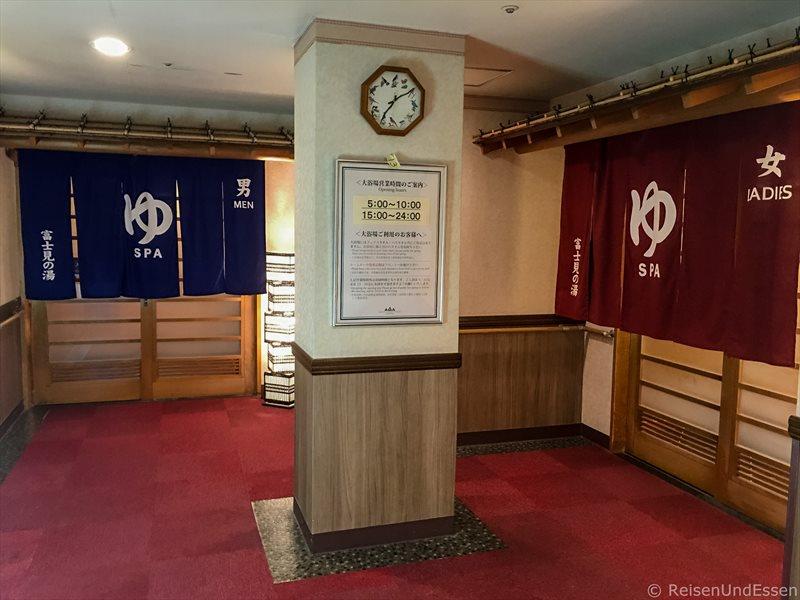 Eingang zum SPA im Hotel Green Plaza Hakone