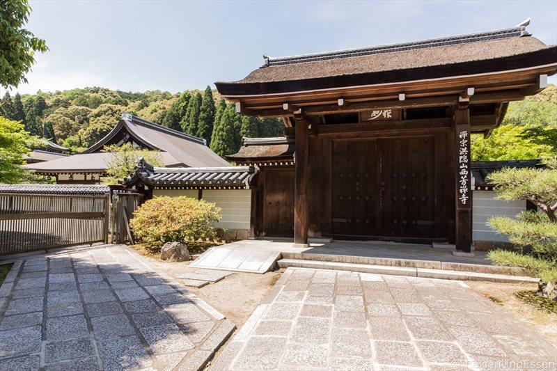 Tempel Saiho-ji in Kyoto