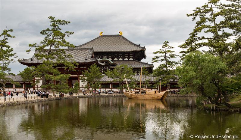 Spiegelsee Kagamiike in Nara