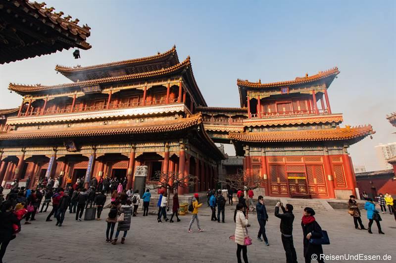 Lama Tempel in Peking - Sehenswürdigkeiten in Peking