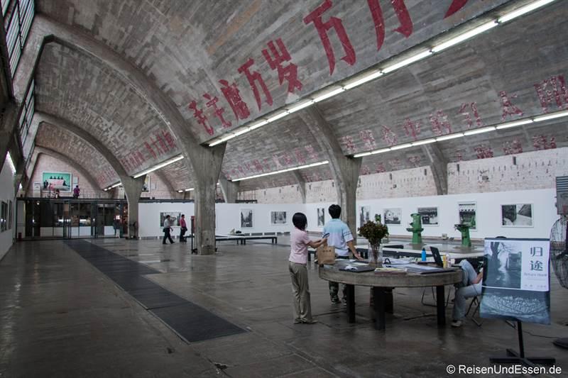 Peking 798 Art Zone - Moderne Sehenswürdigkeit in Peking