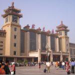 Reise nach China 2012