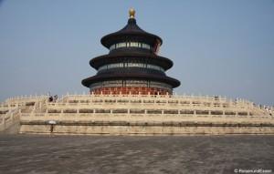 Aktuelles von der China-Reise 2013