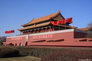 Beijing 北京 (Peking) – Meine Lieblingsstadt