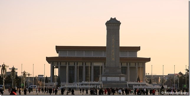 Beijing - Platz des himmlischen Friedens