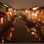 Faszination China–Teil 3