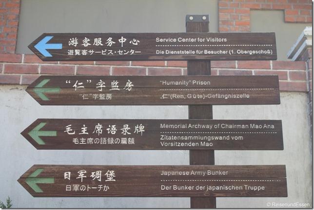 Deutsche Wegweiser in Qingdao