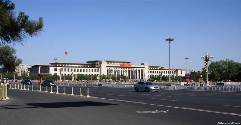 Eine Bildergeschichte rund um Tian'anmen