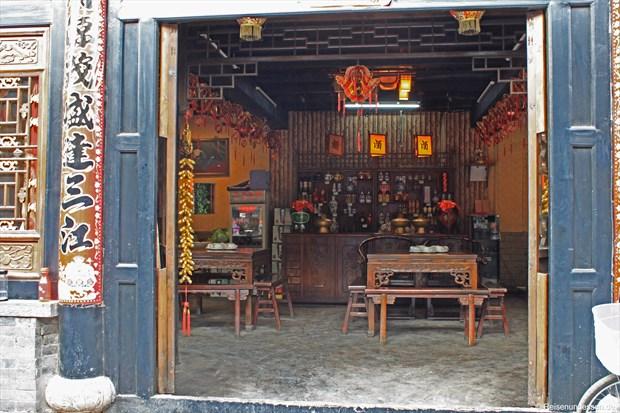 Pingyao - Blick eines der vielen Restaurants
