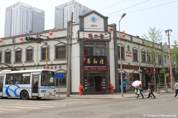 Qingdao - Restaurant Shou He Lou