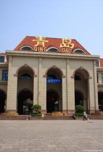 Bahnhof von Qingdao und Ausblicke vom Hotel