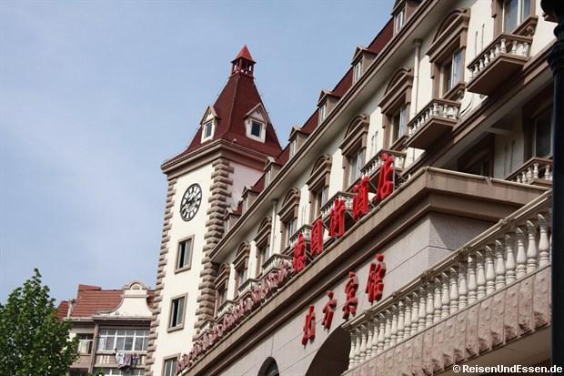 Qingdao - in der deutschen Strasse