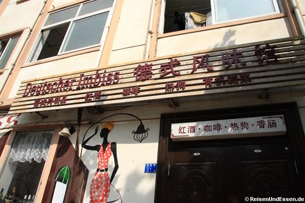 Qingdao - Deutscher Imbiss