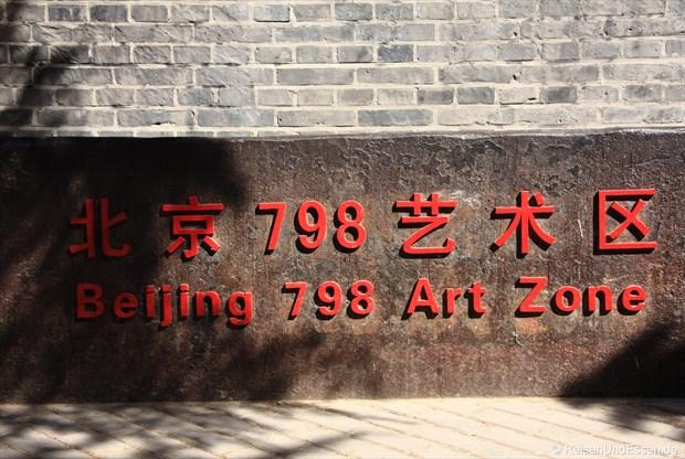 China_2013 1006r_bearbeitet-1