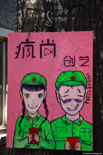 China_2013 1022r